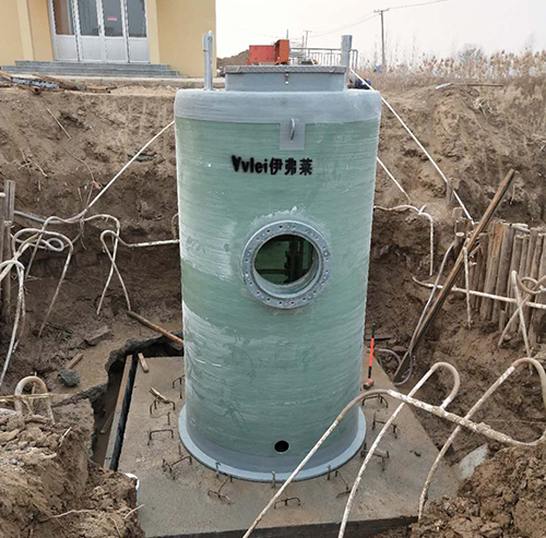 Integrated prefabricated pump station